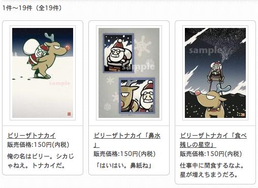 スクリーンショット 2013-12-13 8.37.19